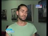 Россия 1.Шведский хореограф Мартин Форсберг провел в Калуге мастер класс.